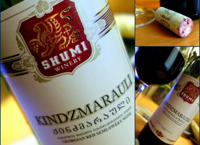 Сколько стоит киндзмараули сорт киндзмараули Грузия грузинское вино виноград вино алкоголь