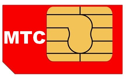 Сколько стоит симкарта Связь МТС Мегафон Билайн Yota Sim