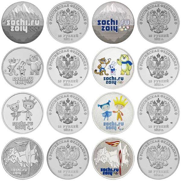 Сколько стоит монета 25 рублей Сочи 2014 Сочинская монета Сочи 2014 Монеты Монета 25 рублей Деньги