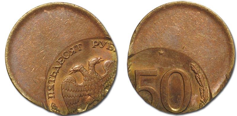Сколько стоят монеты 1993 года Монеты 1993 года Монеты Деньги