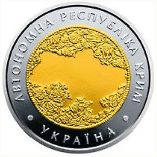Сколько стоит монета 5 гривен Монеты Украины Монеты Монета 5 гривен Деньги