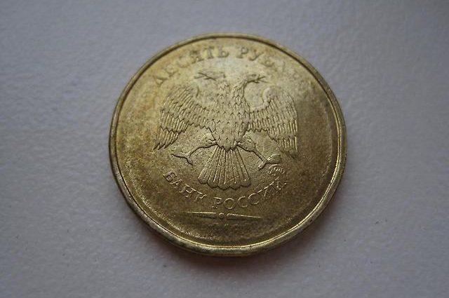 Сколько стоит монета без года выпуска