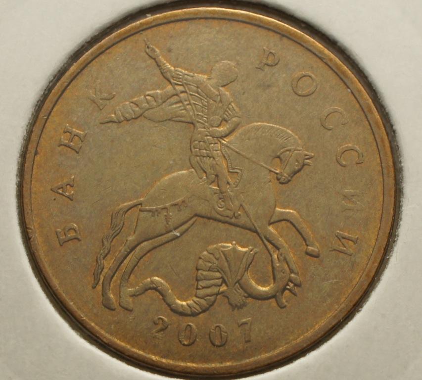 Сколько стоит монета без знака монетного двора Монеты Деньги СССР Деньги