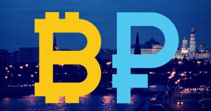 Сколько стоит биткоин в 2018 в рублях Криптовалюта Деньги Валюта Биткоин