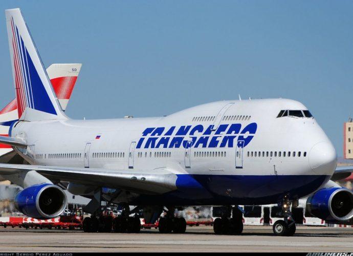Сколько стоит боинг 747 бу? цена бу боинг 747