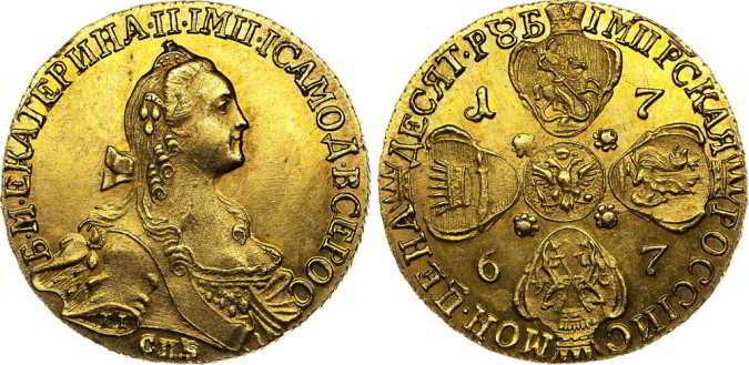 Сколько стоит монета Екатерины 2 Монеты Екатерины 2 Монеты Деньги