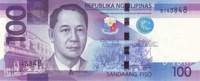 Сколько стоит филиппинский песо филиппинский песо песо Курс валют Деньги Валюта