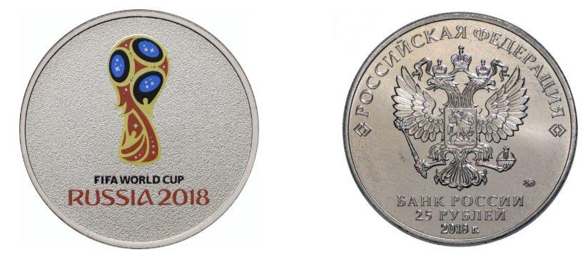 Сколько стоит монета в 25 рублей с кубком ФИФА 2018 Монеты FIFA Монеты Деньги