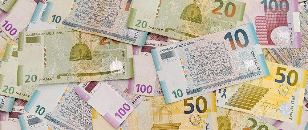 Сколько стоит азербайджанский манат манат Курс валют Деньги Валюта азербайджанский манат