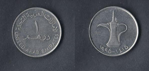 Сколько стоит монета Арабских Эмиратов с кувшином Монеты ОАЭ Монеты Деньги