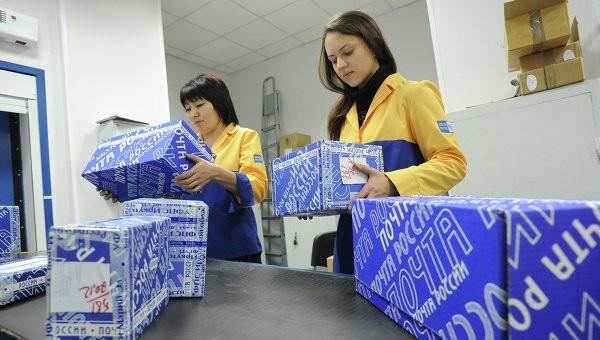 Сколько стоит отправить посылку по почте России Почта России Почта Посылка
