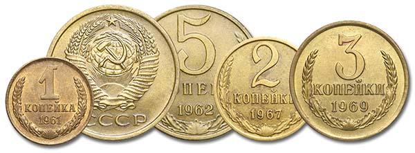 Сколько стоит монета СССР Монеты СССР Монеты Деньги СССР Деньги
