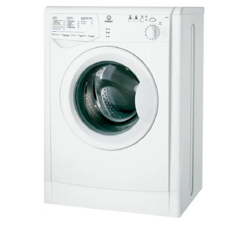 Топ 10 самых дешевых новых стиральных машин цена ТОП-10 стоимость стиральная машина дешевая