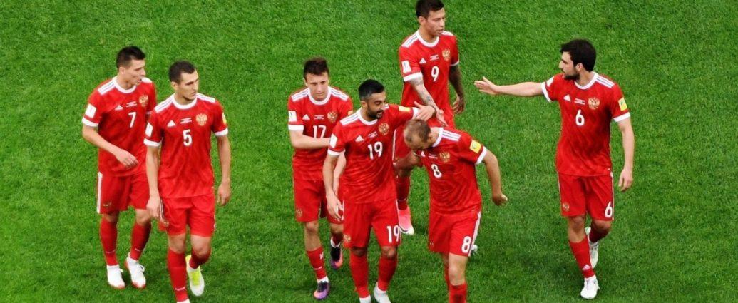 Сколько стоит сборная России по футболу цена стоимость сборная Россия