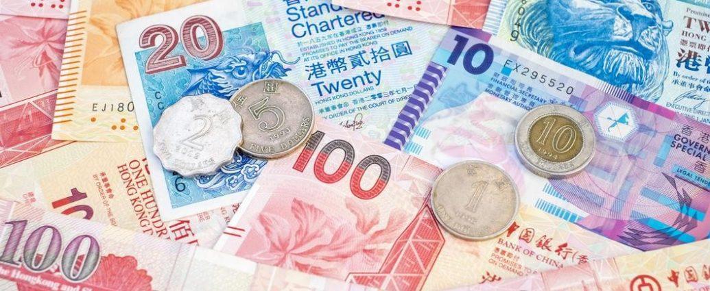 Сколько стоит гонконгский доллар Курс валют Деньги гонконгский доллар Валюта