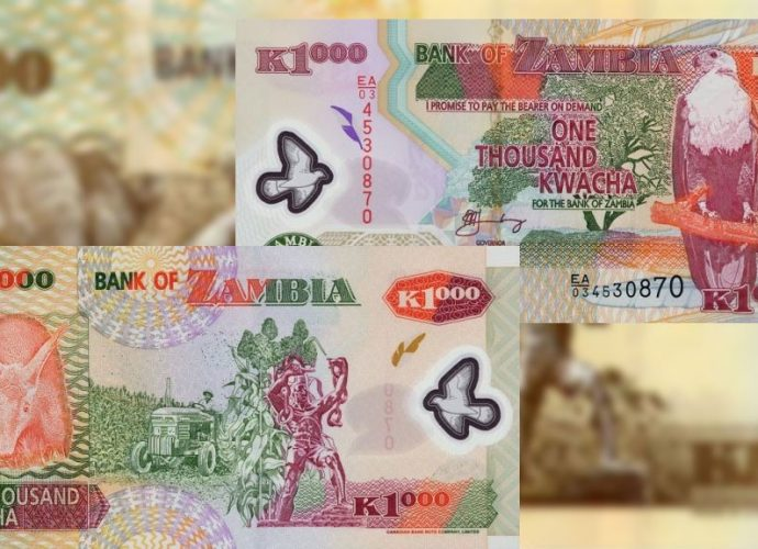 Сколько стоит замбийская квача Курс валют квача замбийская квача Деньги Валюта