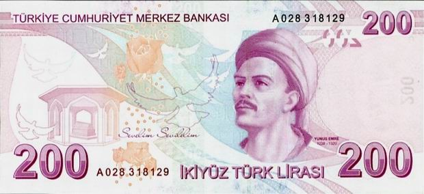 Сколько стоит турецкая лира турецкая лира лира Курс валют Деньги Валюта