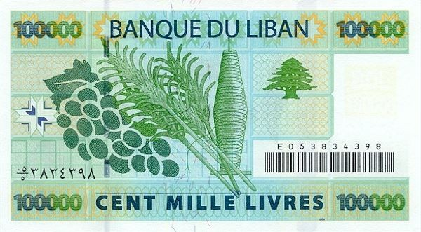Сколько стоит ливанский ливр ливр ливанский ливр Курс валют Деньги Валюта