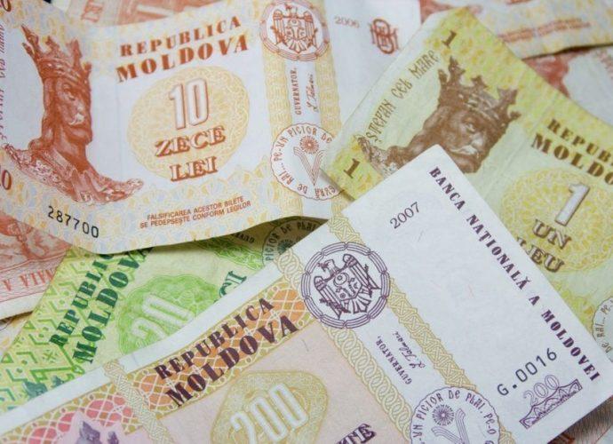 Сколько стоит молдованский лей молдованский лей лей Курс валют Деньги Валюта