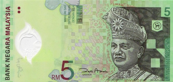 Сколько стоит малазийский ринггит ринггит малазийский ринггит Курс валют Деньги Валюта