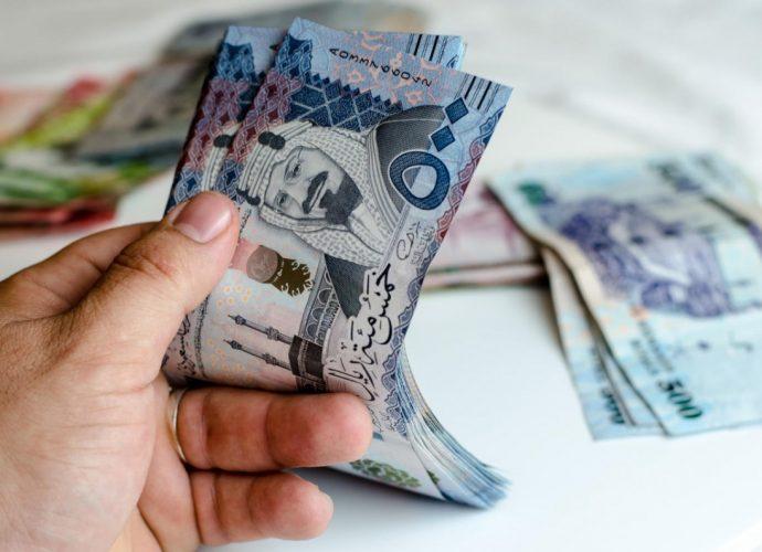 Сколько стоит риял Саудовской Аравии саудовский риял риял Курс валют Деньги Валюта
