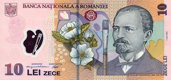 Сколько стоит румынский лей румынский лей лей Курс валют Деньги Валюта