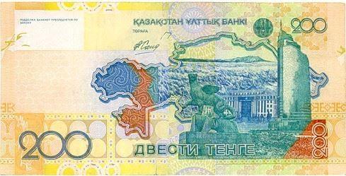 Сколько стоит казахстанский тенге тенге Курс валют казахстанский тенге Деньги Валюта