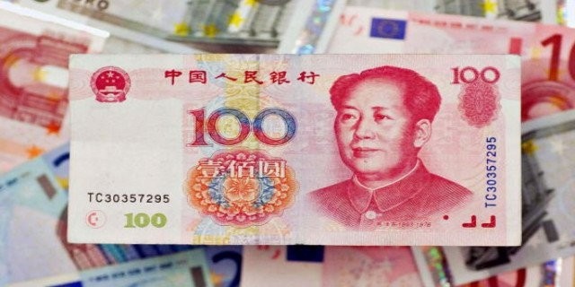 Сколько стоит китайский юань юань Курс валют китайский юань Деньги Валюта