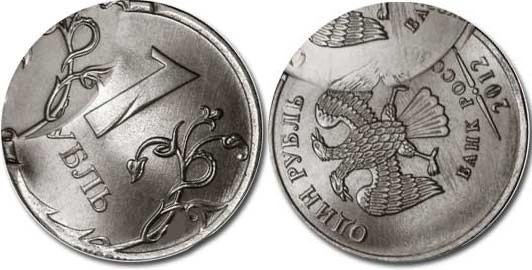 Сколько стоит монета 1 рубль 2012 года цена стоимость Монеты 1 рубль 2012 года