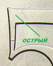Сколько стоит 5 рублей 1997 года цена стоимость расценки Монеты Деньги 5 рублей 1997 года