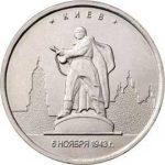 Сколько стоит монета 5 рублей 2016 года цена стоимость Монеты Деньги 5 рублей 2016 года