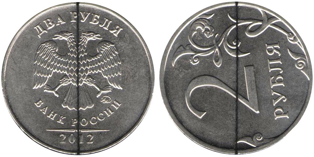 Сколько стоит монета 2 рубля 2012 года цена стоимость Монеты Деньги 2 рубля 2012 года