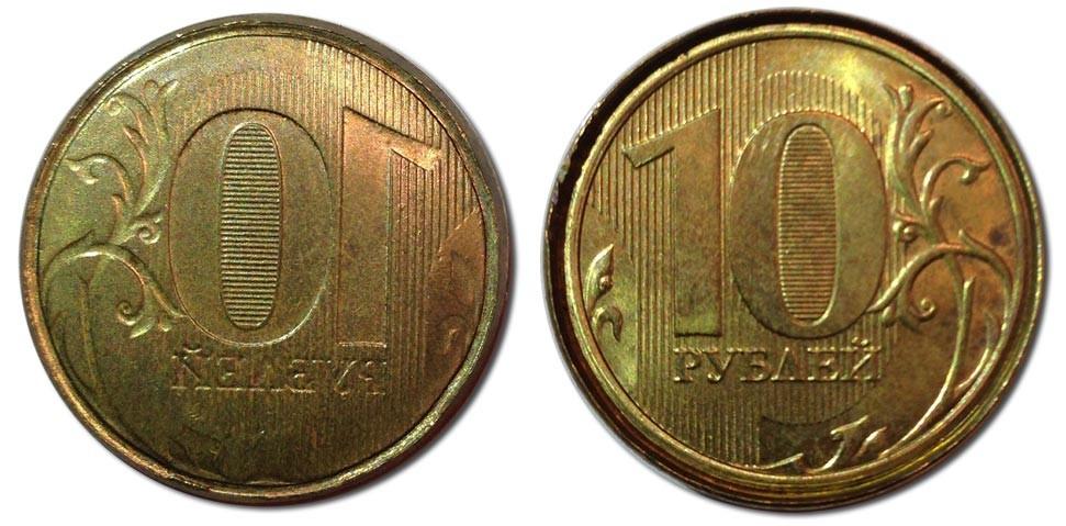 Сколько стоит монета 10 рублей 2016 года цена стоимость расценки Монеты Деньги 10 рублей 2016 года