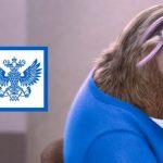 Сколько стоит отправка посылки 10 кг Почтой России из Калининграда в Петрозаводск цена стоимость расценки Почта России Почта Посылка