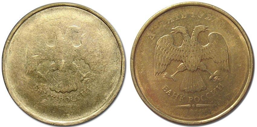 Сколько стоит монета 10 рублей 2011 года цена стоимость расценки Монеты Деньги 10 рублей 2011 года