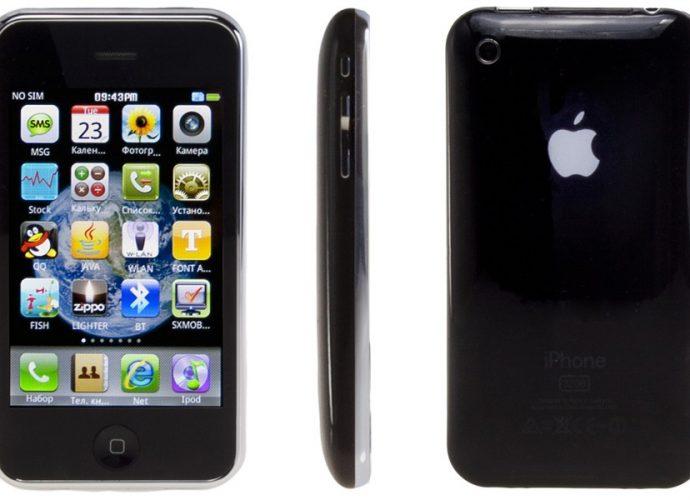 Сколько стоит iPhone 3GS